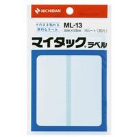 マイタック ラベル ML-13 白無地/一般