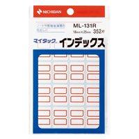マイタックインデックス ML-131R 小 赤