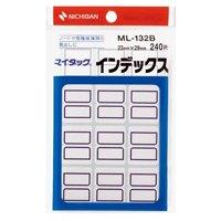 マイタックインデックス ML-132B 中 青