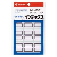 マイタックインデックス ML-133B 大 青