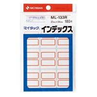 マイタックインデックス ML-133R 大 赤