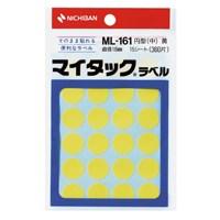 マイタック カラーラベル ML-161 黄 16mm