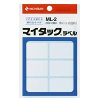 マイタック ラベル ML-2 白無地/一般