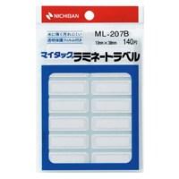 マイタックラミネートラベル ML-207B 青枠