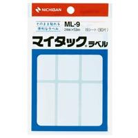 マイタック ラベル ML-9 白無地/一般