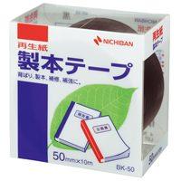 製本テープ BK-50 50mm×10m 黒