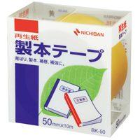 製本テープ BK-50 50mm×10m 黄色
