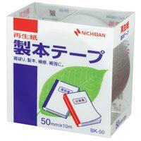 製本テープ BK-50 50mm×10m 銀