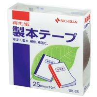 製本テープ BK-25 25mm×10m 銀
