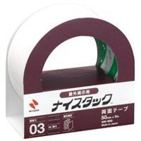 ナイスタック NW-N50 屋外掲示用 5巻