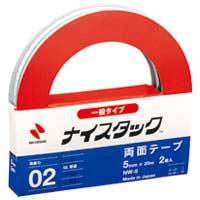 ナイスタック NW-5 5mm×20m 2巻