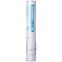 背貼り用テープ BKR-A4K 契約 白
