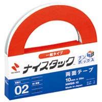 ナイスタック NWBB-10 10mm×20m 12巻入