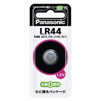 アルカリボタン電池 LR44P