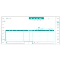 納品書 BP01023P 物品受領書/3枚複写 500折