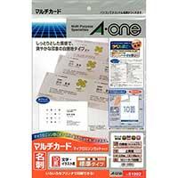 マルチカード 名刺 サイズ51002×5冊パック