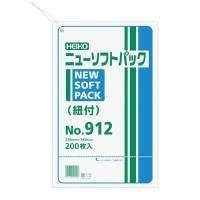 ニューソフトパック 200枚入 No912