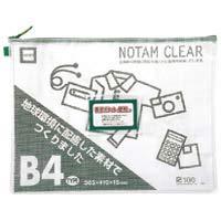ノータムクリアB4 グリーン UNC-B4#29 15枚