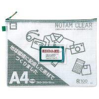 ノータムクリアA4グリーンUNC-A4#29 15枚