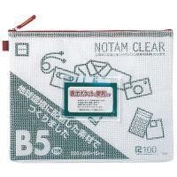 ノータムクリアB5 レッド UNC-B5#19 15枚