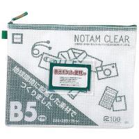 ノータムクリアB5 グリーン UNC-B5#29 15枚
