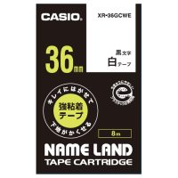 ラベルテープXR-36GCWE 黒文字白テープ36mm