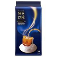 ※モンカフェ ブル-マウンテンブレンド10P