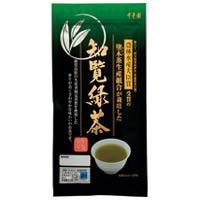 知覧緑茶 100g