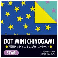 両面ドットミニちよがみ スタ- 20-20061
