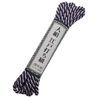 江戸打ち紐中丸ムラサキ&シロAR-1133