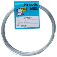 針金22番線径0.7mm08-7401