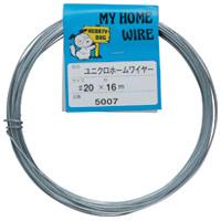 針金20番線径0.9mm08-7402