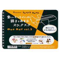 B6図案スケッチブックOneDay vol.3