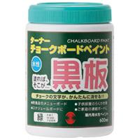 ◎チョ-クボ-ドペイント600ml緑