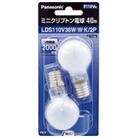 ミニクリプトン電球 LDS110V36WWK/2P