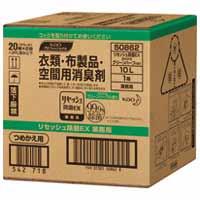 リセッシュ除菌EXグリーンハーブの香り 10L