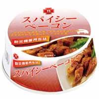 防災備蓄用5年保存缶詰 ベーコン 48缶