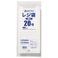 レジ袋 20号 100枚 B920J