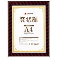 賞状額(金ラック)A4 10枚 B683J-A4-10