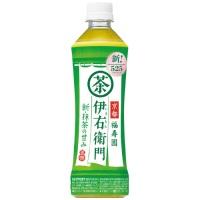 ※緑茶 伊右衛門 525ml/24本