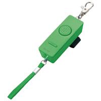 ◎LEDライト付防犯ブザ-緑EBB141M