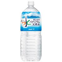 ※b 富士山のバナジウム天然水2L*6本 2CZ38