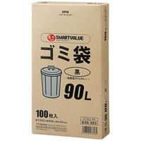 b_ゴミ袋LDD黒90L 100枚 N138J-90
