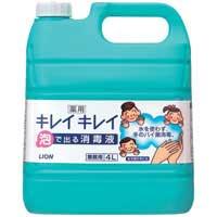 b キレイキレイ 薬用泡で出る消毒液 4L