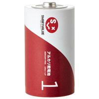 b アルカリ乾電池Ⅱ 単1×100本N221J-2P-50