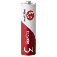 b アルカリ乾電池Ⅱ 単3×40本 N223J-4P-10