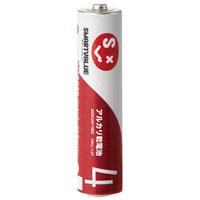 b アルカリ乾電池Ⅱ 単4×4本 N224J-4P