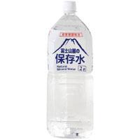 b 富士山麓の保存水 2L