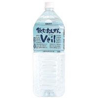 ※b 保存水 飲むおんせんVeilベール 2L