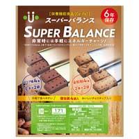 ※b スーパーバランス 6YEARS 20袋